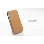 SGP Leather Case Vintage Edition for iPhone 4, 4S [Brown S] (SGP06820S)